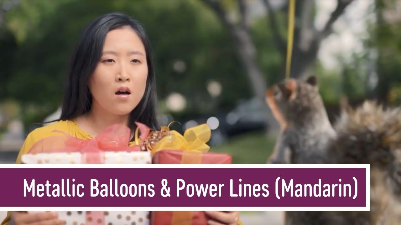 Metallic Balloons & Power Lines   SCE Safety Tips (Mandarin)