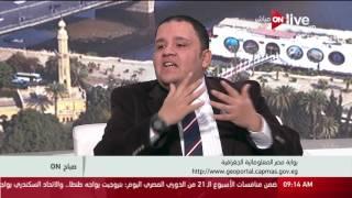 بالفيديو.. «التعبئة والإحصاء»:  «بوابة مصر» هي الثانية في مجالها على مستوى العالم