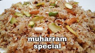 Download Lagu Malida recipe // chapati dessert //muharram special // roti dessert mp3