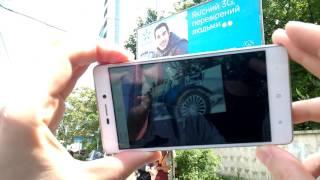 КиевСтар запустил рекламу с дополненной реальностью