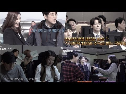"""watch:-cast-of-korean-remake-of-""""designated-survivor""""-works-with-passion-and-laughter-in-making-v..."""