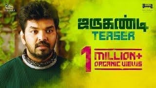 Jarugandi - Moviebuff Teaser | Jai, Reba Monica, - Directed by Pitchumani