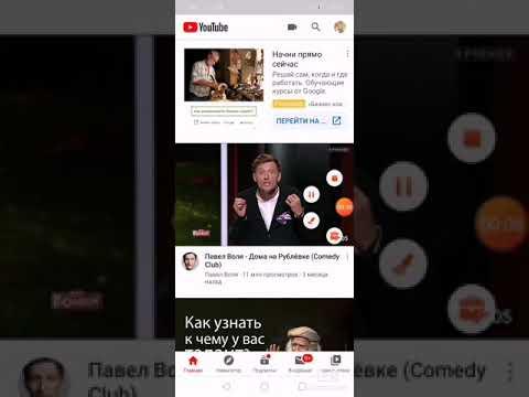 Как загрузить видео на YouTube?