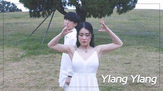 FKJ - Ylang Ylang CHoreo & Frestyle performence l RIBO & The Moon