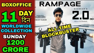 2.0 11th day box office collection