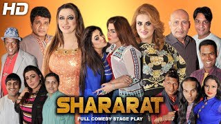 SHARARAT (FULL DRAMA) - SAIMA KHAN & AFREEN KHAN 2018 NEW STAGE DRAMA