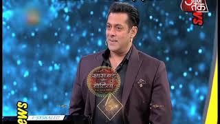 Dus Ka Dum: Salman Khan REMEMBERS Aishwarya Rai Bachchan!