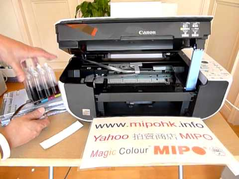 New Driver: Canon PIXMA MP190 Printer MP