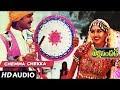 Chemma Chekka Full Song || Pelli Sandadi || Srikanth, Ravali || Telugu Old Songs