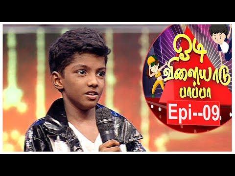 Odi Vilayadu Pappa - Season 6 | #9 | Vinesh | 10/11/2017 | Kalaignar TV