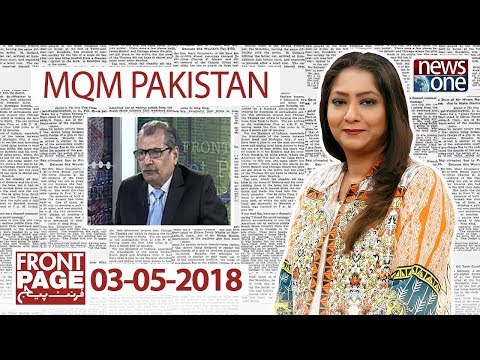 Front Page | 3-May-2018 | News One