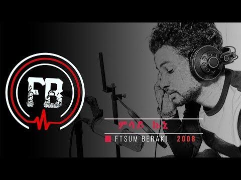 Ftsm Beraki - Msay Kuni | ምሳይ ኩኒ - New Eritrean Music