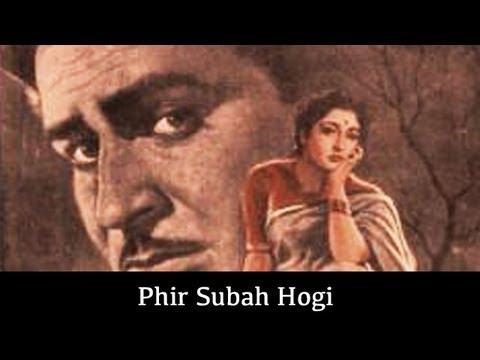 Phir Subah Hogi - 1958