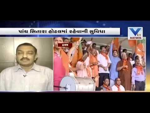 Political Fighting for Gandhinagar Municipal Corporation