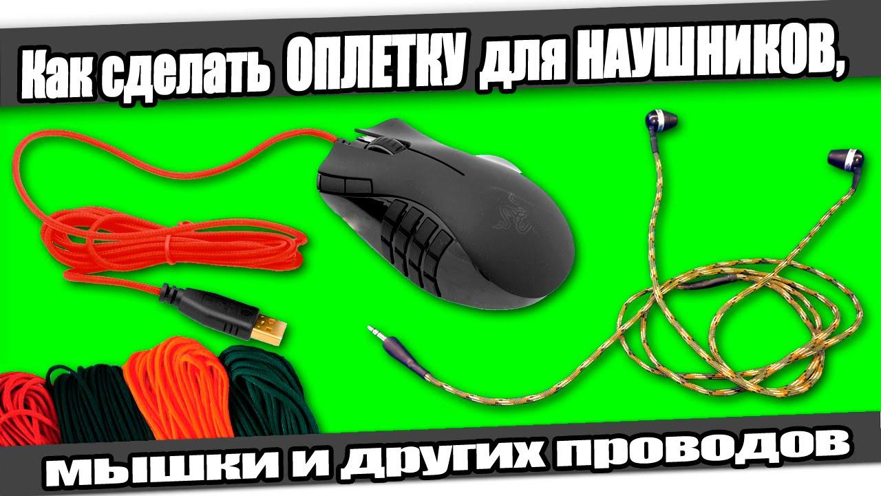 Провод СИП Заметки электрика 820