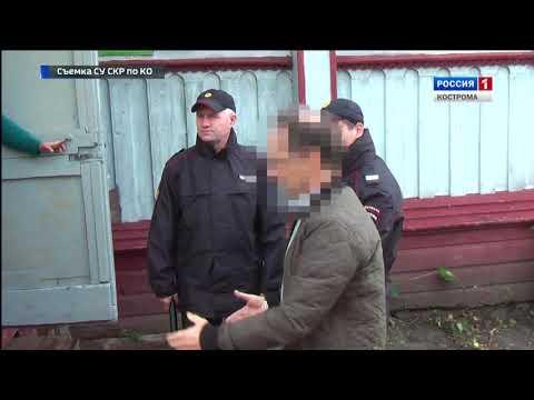 В Костромской области раскрыли громкое преступление, совершённое 6 лет назад