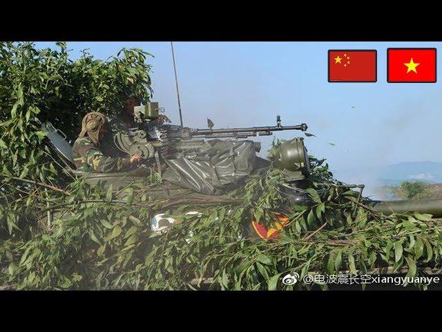 Khắp mạng Trung Quốc Ồ Ạt Đưa Tin Về DT-17 của Việt Nam Diễn Tập