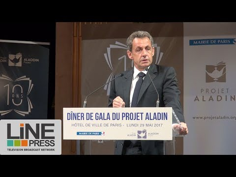 Dîner de gala du projet Aladin / Paris - France 29 mai 2017