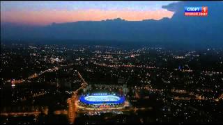 Ночной Харьков. Стадион