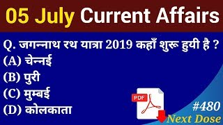 Next Dose #480 | 5 July 2019 Current Affairs | Daily Current Affairs | Current Affairs In Hindi