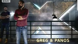 X FACTOR 2 GREECE 2017   Greg and Panos - Chair Challenge