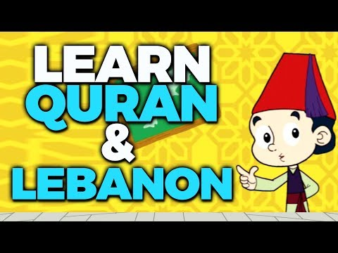 Cartoon - Surah Al-Fil (The Elephant) Let's Learn Quran with Zaky | HD