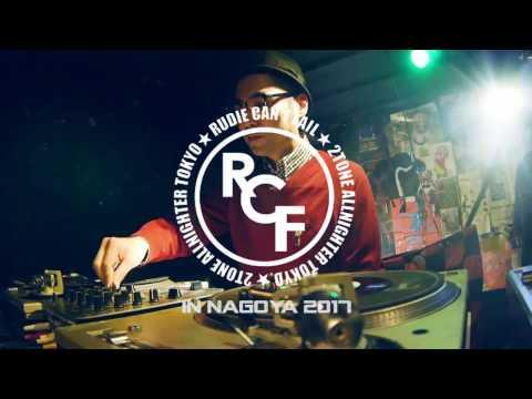 Rudie Can't Fail (RCF) in Nagoya 2017