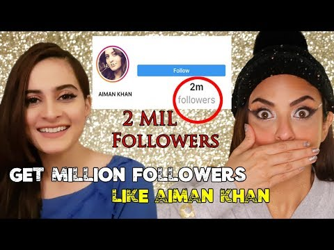 Aiman Khan Shares How You Can Get Million Real Followers On Instagram Account? Aiman And Minal Khan