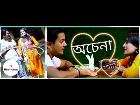 Ocena Ami Bangla