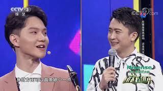 [越战越勇]选手号能吹组合的精彩表现| CCTV综艺 - YouTube