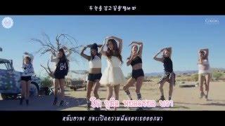 [KARAOKE-THAISUB] JESSICA (제시카) (Feat. Fabolous) - FLY