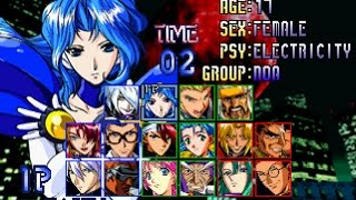 Psychic Force 2 [PS1] - play as Sonia