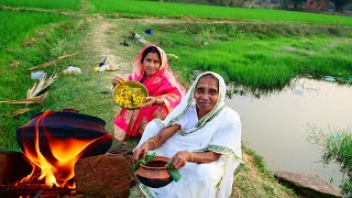 Village Style Cooking Rare Fish Curry by our Grandmother | Rare Village Cooking
