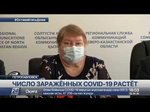 На севере страны растёт количество заражённых коронавирусом