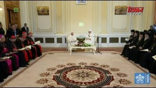 Pielgrzymka Franciszka do Rumunii: Spotkanie z członkami Synodu Rumuńskiego Kościoła Prawosławnego
