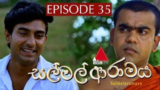 සල් මල් ආරාමය | Sal Mal Aramaya | Episode 35 | Sirasa TV Thumbnail