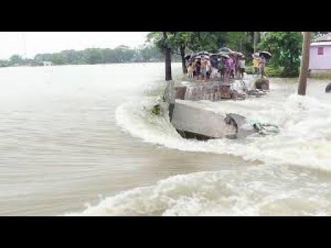 বাংলাদেশের বন্যার ভয়াবহতা !!! Flood in Bangladesh 2018 HD