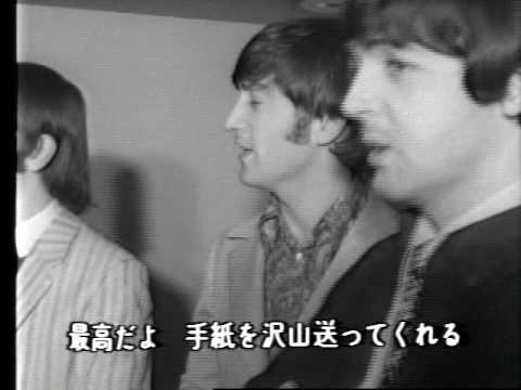 Beatles Tokyo Hallway Interview