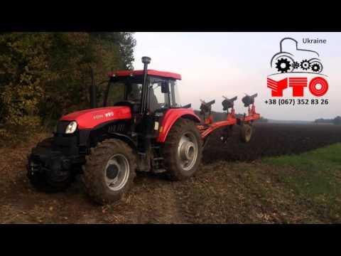 Трактор YTO X1204 с плугом KUHN Multi-Master