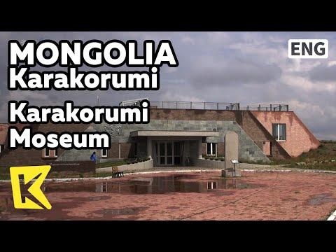 【K】Mongolia Travel-Karakorum[몽골 여행-카라코룸]카라코룸 박물관/Moseum/Genghis Khan