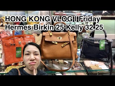 HONG KONG VLOG 54 | HERMES BIRKIN & KELLY 25 MILAN STATION PHO