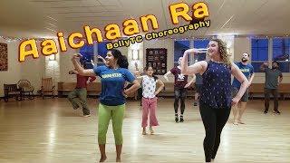 aaichaan-ra-rampaat-marathi-song-choreography-dance-cover