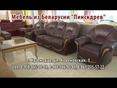 Мебель из белоруссии в спб. В каталоге мебели в санкт-петербурге вы сможете купить понравившуюся модель дивана, кресла, банкетки или.