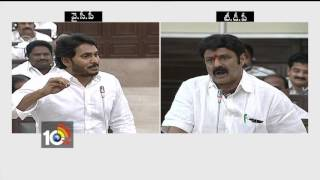 MLA Balakrishna Apologizes For His Abusive Comments On Women | AP Assembly Session 2016 | 10TV