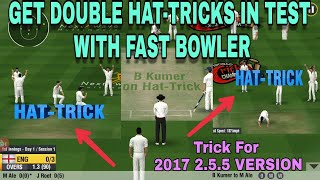 WCC2 Get double hat-tricks with fast bowlers in test, trick   for 2017  version ( English subtitle )