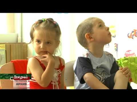 Областные власти привлекут частного инвестора к строительству детских садов