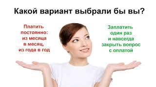Презентация #СУХБА_ТЕЛЕКОМ