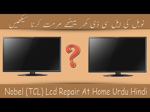 Nobel (TCL) Lcd Repair At Home Urdu Hindi