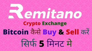 Remitano से Bitcoin कैसे Buy & Sell करें Full Explain by Mansingh