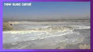 Archive new Suez Canal: Ohawwas sedimentation and tubes dredgers January 25, 2015